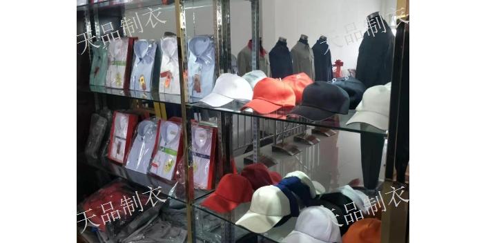 阿克蘇礦場工作服定制地址 烏魯木齊市天品制衣供應