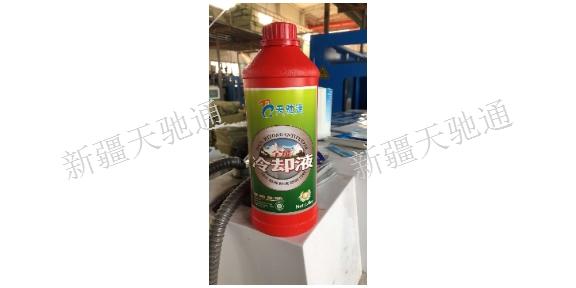 新疆乌市汽车冷却液厂家「天驰通汽车」