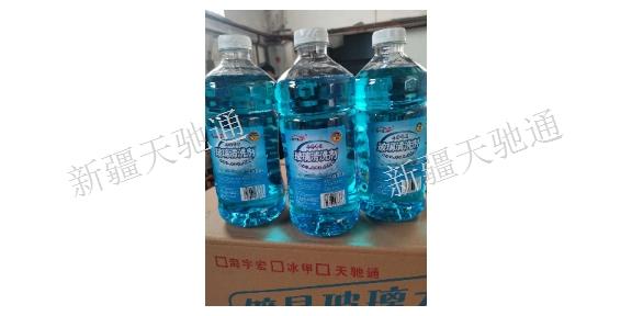 新疆冰甲玻璃水廠家哪家強「天馳通汽車」