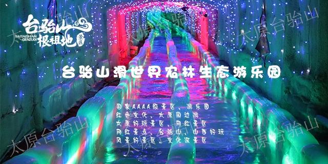 特色臺駘山景區位于哪個市 來電咨詢「太原臺駘山景區供應」