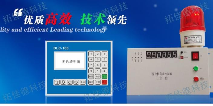 機械步進電機常見問題「深圳市拓佳德科技供應」