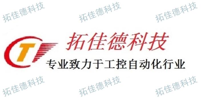 南京LISAN步進馬達 和諧共贏「深圳市拓佳德科技供應」