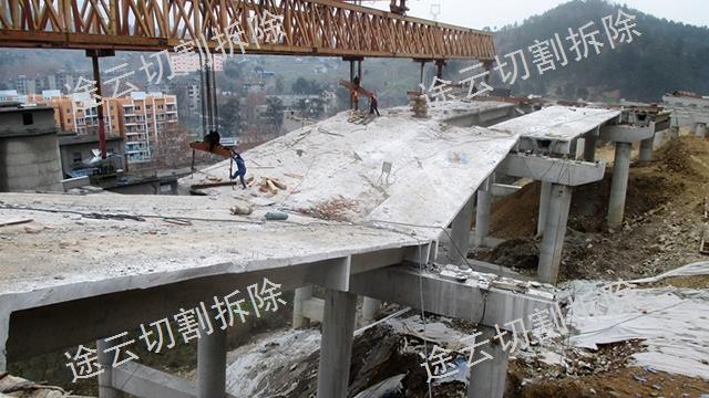 昆明桥梁T梁切割拆除企业 欢迎咨询 云南途云建筑切割拆除供应