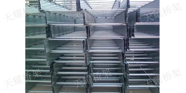 泉州大跨距桥架厂家 服务为先 泉州天耀电气设备供应