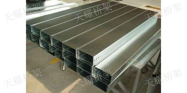 天津托盘式桥架安装 服务为先 泉州天耀电气设备供应