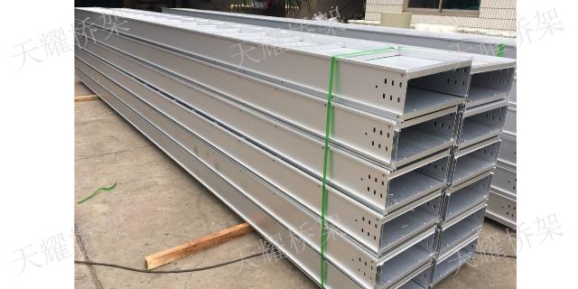 三明梯式桥架厂家 来电咨询 泉州天耀电气设备供应