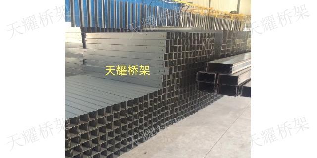 广东玻璃钢桥架价格 服务为先「泉州天耀电气设备供应」