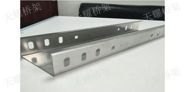 福州大跨距桥架哪家好 服务至上 泉州天耀电气设备供应