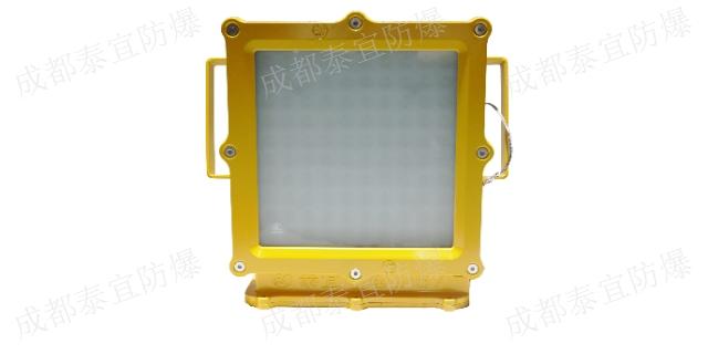 綿陽原廠制作LED防爆泛光燈標準 誠信互利「成都泰宜能源供應」