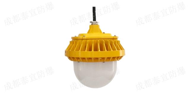 郫都區如何挑選LED防爆泛光燈報價行情 歡迎咨詢「成都泰宜能源供應」
