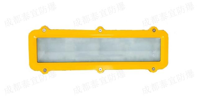 贵州定制LED防爆投光灯价格优惠 诚信互利「成都泰宜能源供应」