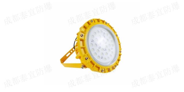 貴州工業LED防爆泛光燈按需定制 歡迎咨詢「成都泰宜能源供應」