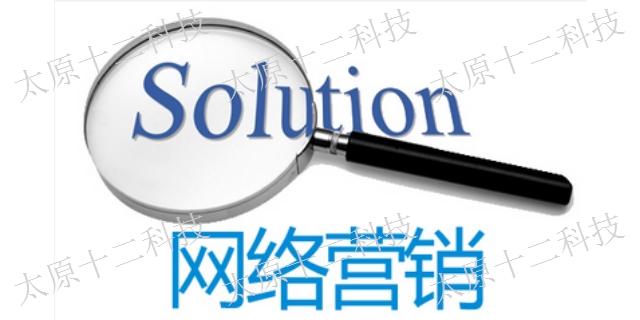 正规全网推广平台