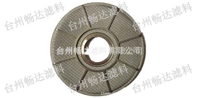 江西标准不锈钢滤碟 欢迎来电「台州畅达滤料供应」