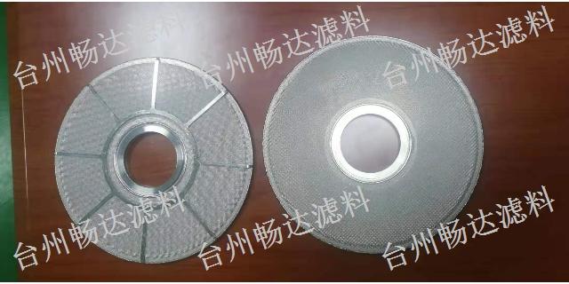 河南好的不銹鋼濾碟材料 歡迎咨詢「臺州暢達濾料供應」