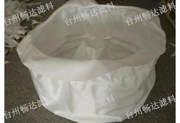 江苏环保滤袋售价 欢迎咨询「台州畅达滤料供应」
