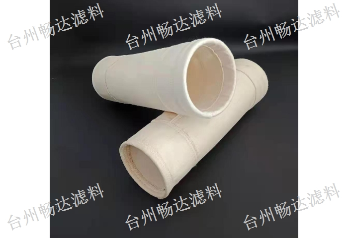 內蒙古加工濾袋工廠 歡迎來電「臺州暢達濾料供應」