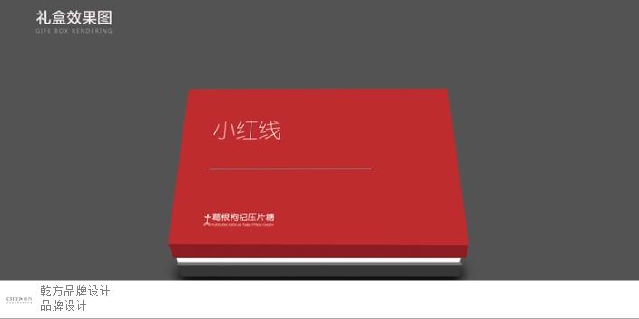 浙江品牌品牌設計推廣