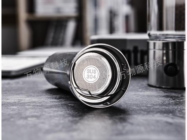 离子富氢杯哪家便宜「台州万物源环保设备供应」