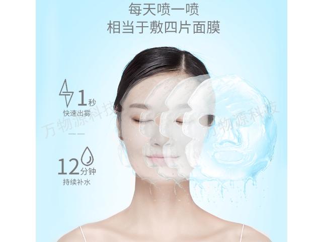 美容仪质量「台州万物源环保设备供应」