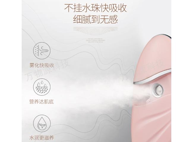 求購美容儀器咨詢「臺州萬物源環保設備供應」