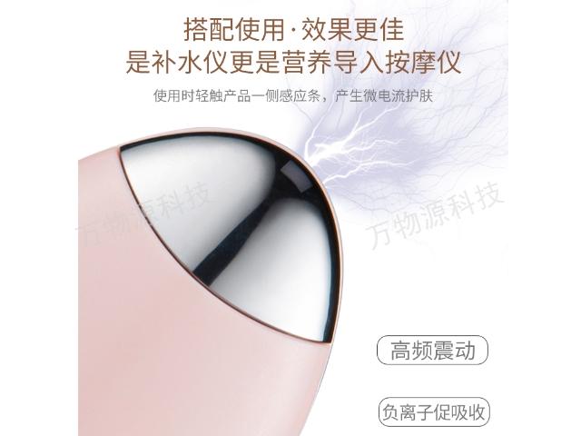 美容儀器維修「臺州萬物源環保設備供應」