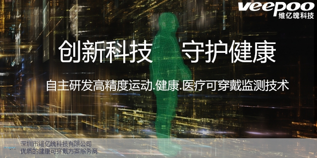 深圳市南山区血氧智能手表odm