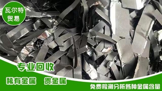 上海纯镍盘园价格多少钱一吨 来电咨询 清河县瓦尔特贸易供应