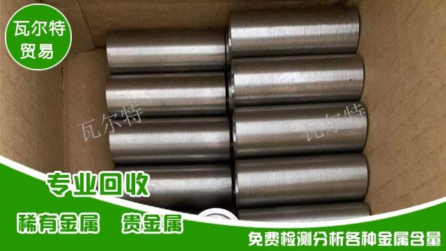 安徽钨钢数控刀回收多少钱一公斤
