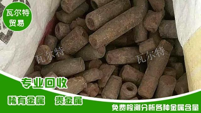 河北纯钨块回收价格 欢迎咨询 清河县瓦尔特贸易供应