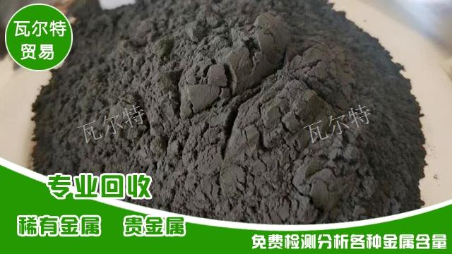 河北镍钴铜料价格 欢迎来电 清河县瓦尔特贸易供应