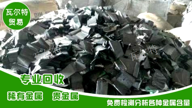 江西钴粉价格 欢迎咨询 清河县瓦尔特贸易供应