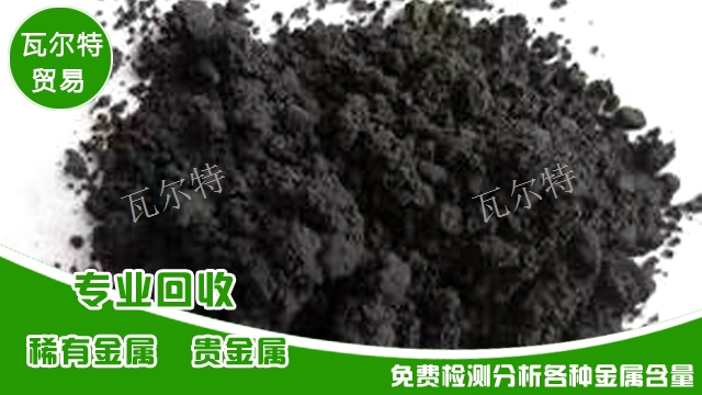 上海衫钴粉回收联系方式 欢迎咨询 清河县瓦尔特贸易供应