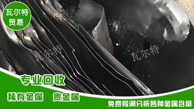 辽宁钼铁价格 来电咨询 清河县瓦尔特贸易供应