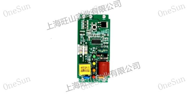 青岛无线电热毯方案值得信赖企业「上海旺山实业供应」