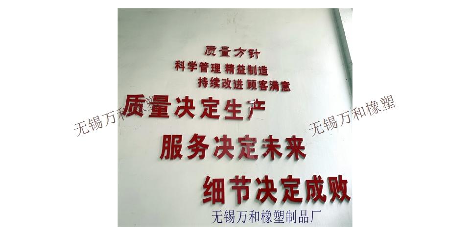 广东耐油橡胶密封件生产厂家 诚信经营 无锡万和精密轴承供应