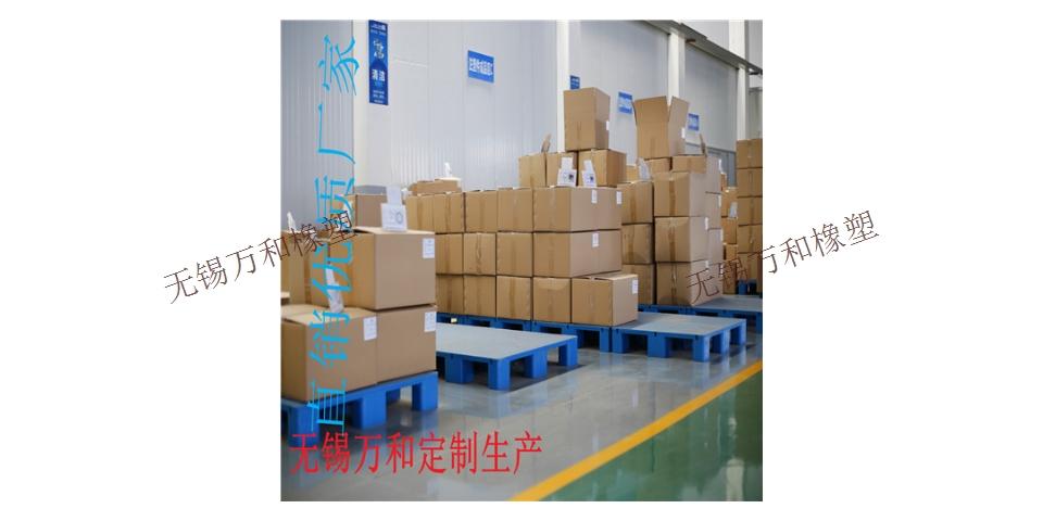 福建非标橡胶密封件厂家 真诚推荐 无锡万和精密轴承供应