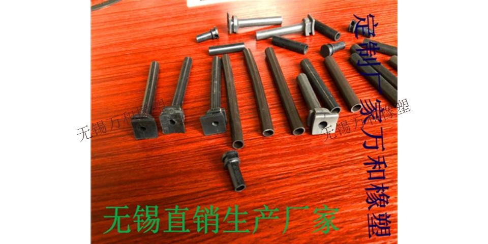 浙江抗静电塑料配件定制厂家 质优价廉「无锡万和精密轴承供应」
