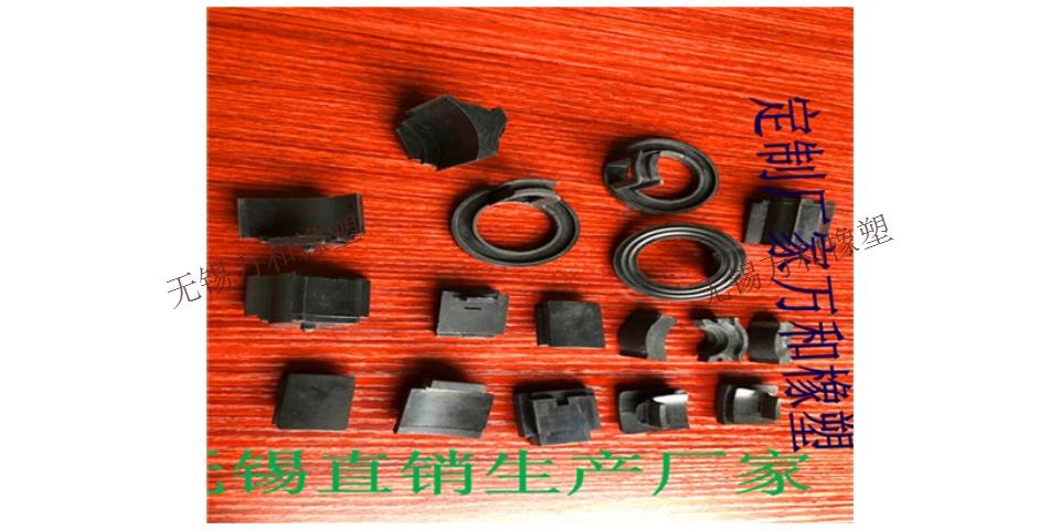 四川复合电机塑料防护罩 塑料后盖板生产流程 来电咨询 无锡万和精密轴承供应