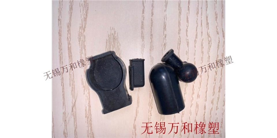 贵州耐寒塑料配件 诚信服务 无锡万和精密轴承供应