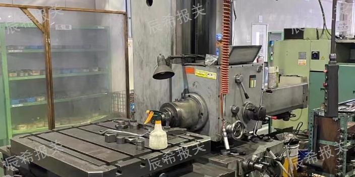 北京旧数控机床油割机