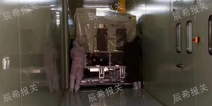 中国台湾进口咨询半导体设备探针台进口报关
