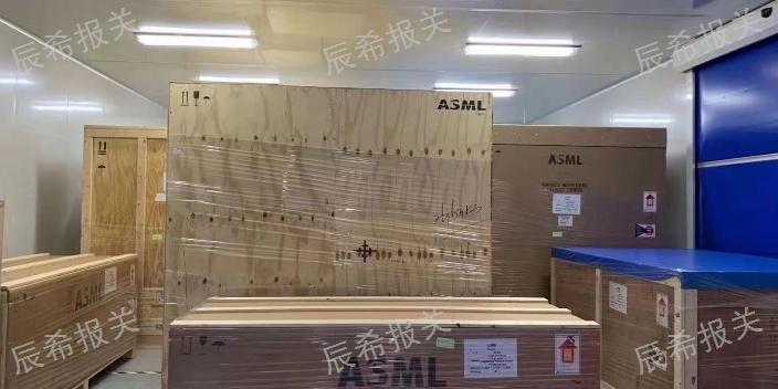 天津成套半导体设备外延炉进口报关
