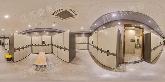無錫VR景區解決方案 歡迎來電「江蘇微奧云數字科技供應」