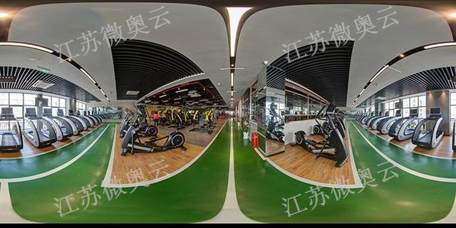 一站式VR营销制作平台「江苏微奥云数字科技供应」