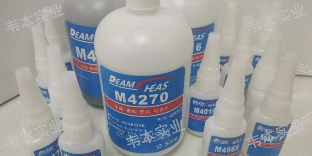 江蘇UL94V0阻燃歐標瞬間膠水粘接灌封激光模組準直鏡光柵 值得信賴「上海韋本實業供應」