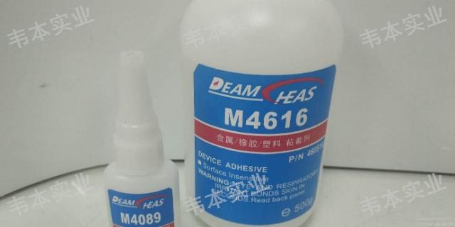 上海ROHS无卤素环保瞬干胶水粘接灌封光学玻璃高透明柔韧 来电咨询「上海韦本实业供应」