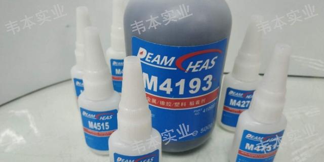 四川無氣味耐腐蝕不發白瞬干膠水粘接灌封光纖通信耦合器連接件 歡迎來電 上海韋本實業供應