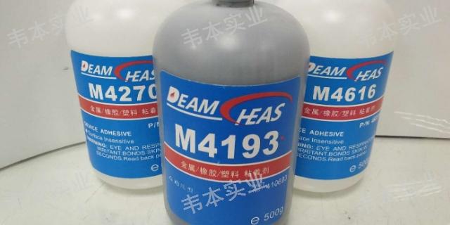 天津防潮防水耐溶剂502快干胶水粘接LCD液晶触摸屏 服务至上「上海韦本实业供应」