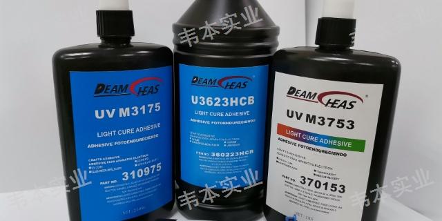 四川高透明无白化无腐蚀紫外线UV胶粘接ITO可剥蓝胶电路板 来电咨询 上海韦本实业供应